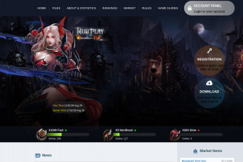 MuO Play Server X200 Slow